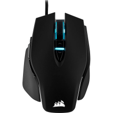 Corsair M65 ELITE gaming mouse on a white background